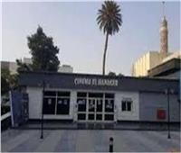 مهرجان القاهرة السينمائي لدول V4 للأطفال والشباب بالهناجر