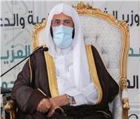 وزير الشؤون الإسلامية السعودى: الدفاع عن النبي دفاع عن الإسلام بأكمله