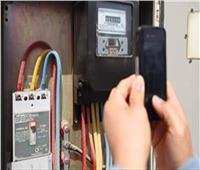 معلومات عن برنامج «القراءة الموحد» للقضاء على مشاكل فواتير الكهرباء