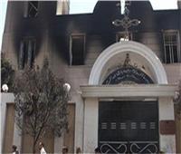 الحكم في إعادة إجراءات محاكمة متهم بحرق كنيسة كفر حكيم.. اليوم
