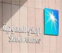 أرباح أرامكو السعودية تهبط 44.6% في الربع الثالث من 2020