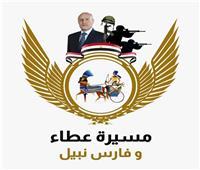 «مسيرة عطاء» .. 66 عامًا على إنتاج أول طلقة مصرية