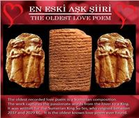 حكايات| أيها العريس العزيز.. أول محاولة للتعبير عن الحب في التاريخ