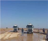 شفط تجمعات مياه الأمطار والسيول بطريق «رأس غارب-الغردقة»