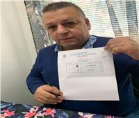 انتخابات النواب 2020| الجالية المصرية بالسويد تشترك فى المرحلة الثانية