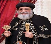 فى عيد تجليسه.. البابا تواضروس رجل المواقف الوطنية