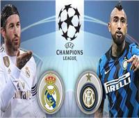 بث مباشر| مباراة ريال مدريد وإنتر ميلان بدوري الأبطال