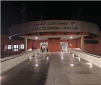 «من الفراعنة لمسار العائلة المقدسة».. 11 معلومة عن متحف كفر الشيخ