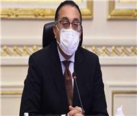 رسميا.. «الحكومة» تحسم جدل إغلاق المدارس والجامعات منتصف نوفمبر