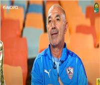 فيديو  باتشيكو: كنت سأجعل إسماعيل يوسف الأفضل بعد أوزيبيو