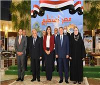 نيفين جامع: «مؤتمر مصر تستطيع» يستعرض مقومات الصناعة المصرية