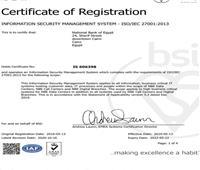 البنك الأهلي يحصل على شهادة ISO لتأمين المعلومات