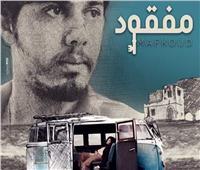 «السينما اللبنانية» ضيف الشرففي مهرجان الإسكندرية السينمائي
