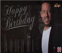 أخبار اليوم | في عيد الحب «حماقي» يحتفل بعيد ميلاده الـ 45 .. فيديو