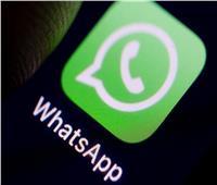 فيديو   واتساب يعلن عن أداة جديدة لتخزين «الرسائل المختفية»