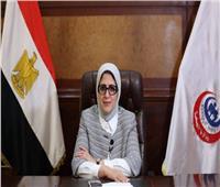 عاجل| وزيرة الصحة تعزل «رشا زيادة» رئيس إدارة الصيدلة وتكلف «سحر فرج»