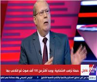 عبد الحليم قنديل: بايدن رئيس أمريكا القادم.. فيديو