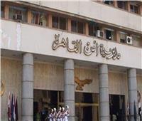 مديرية أمن القاهرة تستعد لانتخابات مجلس النواب