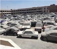 تفاصيل وموعد جلسة مزاد السيارات المخزنة بجمارك مطار القاهرة