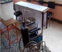 تعليم القاهرة تشدد على توفير كراسي متحركة لكبار السن بانتخابات النواب