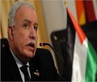 وزير الخارجية الفلسطيني يرحب بالتصويت الأممي على قرار «حق تقرير المصير»