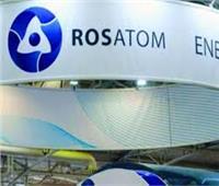 احتفالا باليوم العالمي.. «روساتوم» تطلق اختبار في العلوم النووية