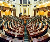 السبت..الإدارية العليا تفصل في الطعون على نتيجة انتخابات النواب