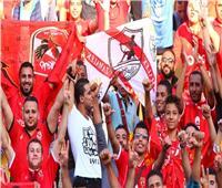 اتحاد الكرة يدرس موقف الجماهير في نهائي دوري أبطال إفريقيا