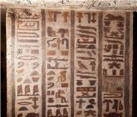 من العصر الروماني... نبذة تاريخية عن معبد إسنا الأثري