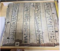 مصر تستعيد 195 قطعة أثرية مهربة من إيطاليا