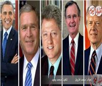 أين يذهب الرؤساء بعد انتهاء فترة الرئاسة الأمريكية؟