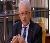 رسالة من وزير التعليم للطلاب بشأن بنك المعرفة