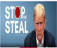 «سنقاتل.. أوقفوا السرقة».. دعوات لأنصار «ترامب» تشكك في نزاهة الانتخابات