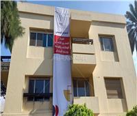 6 خدمات يقدمها المركز المصري الألماني للوظائف والهجرة.. تعرف عليهم