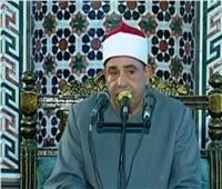 بث مباشر  شعائر صلاة الجمعة من مسجد الرحمة والمغفرة بالمنوفية
