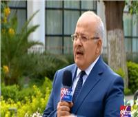 فيديو| رئيس جامعة القاهرة: أنشأنا أكبر منصة تعليمية في العالم