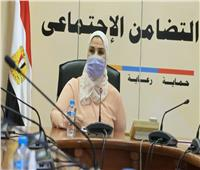 التضامن: تطوير٤٠ مؤسسة رعاية بالتعاون مع القواتالمسلحة