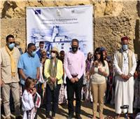 «المشاط»: تطوير قلعة شالي بسيوة مع الاتحاد الأوروبي يعكس أهمية الشراكات مُتعددة الأطراف