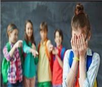 اليونسكو تحيي اليوم الدولي الأول لمكافحة العنف والتنمر في المدارس