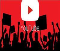 كيف تروج لقناتك على يوتيوب وتحصد مشاهدات عالية؟