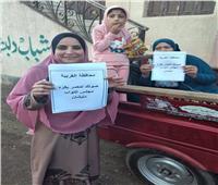 «القومي للمرأة» بالغربية يدعو السيدات للمشاركة في انتخابات النواب