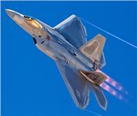 الصين تفجر مفاجأة حول طائرات الشبح الأمريكية «F-22 Raptor» | فيديو