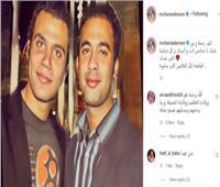 محمد إمام يُحيي الذكرى السنوية الأولى لرحيل هيثم أحمد زكي