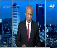 «بكري» يناشد رئيس الوزراء لإنهاء أزمة مؤقتي «الزراعة» | فيديو