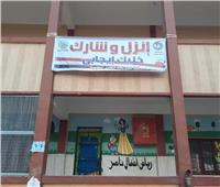 مدير مدرسة ناصر الابتدائية بالمحلة يعلن الجاهزية لانتخابات النواب
