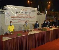 رئيس «قناة السويس» يشهد ختام بطولة الجمهورية لكرة الطائرة الشاطئية