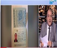 تفاصيل الاختفاء القسري لمواطن سوري في قطر.. فيديو
