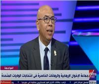 خالد عكاشة: مشروع الإسلام السياسي قُتل في مصر بعد 30 يونيو.. فيديو