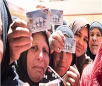فيديو| التضامن تكشف حقيقة تبديل بطاقات صرف «تكافل وكرامة» لكارت ميزة