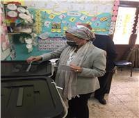 انتخابات النواب 2020| وزيرة البيئة عقب الإدلاء بصوتها: المشاركة واجب وطني